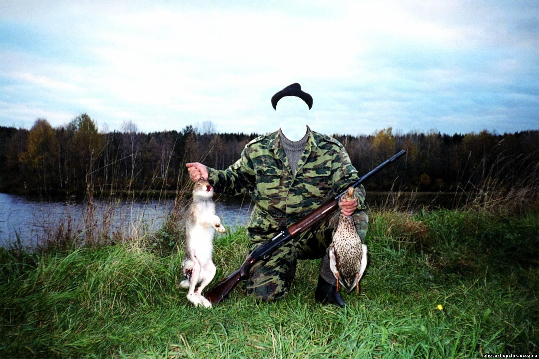 охотник и рыболов 60 лет