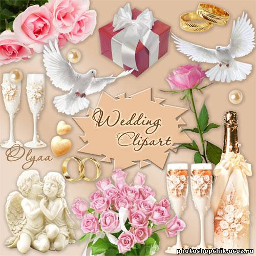 Wedding Clipart – Свадебный клипарт PNG на ...: photoshopchik.ucoz.ru/load/53-2-2
